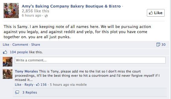 Amy baking company screenshot